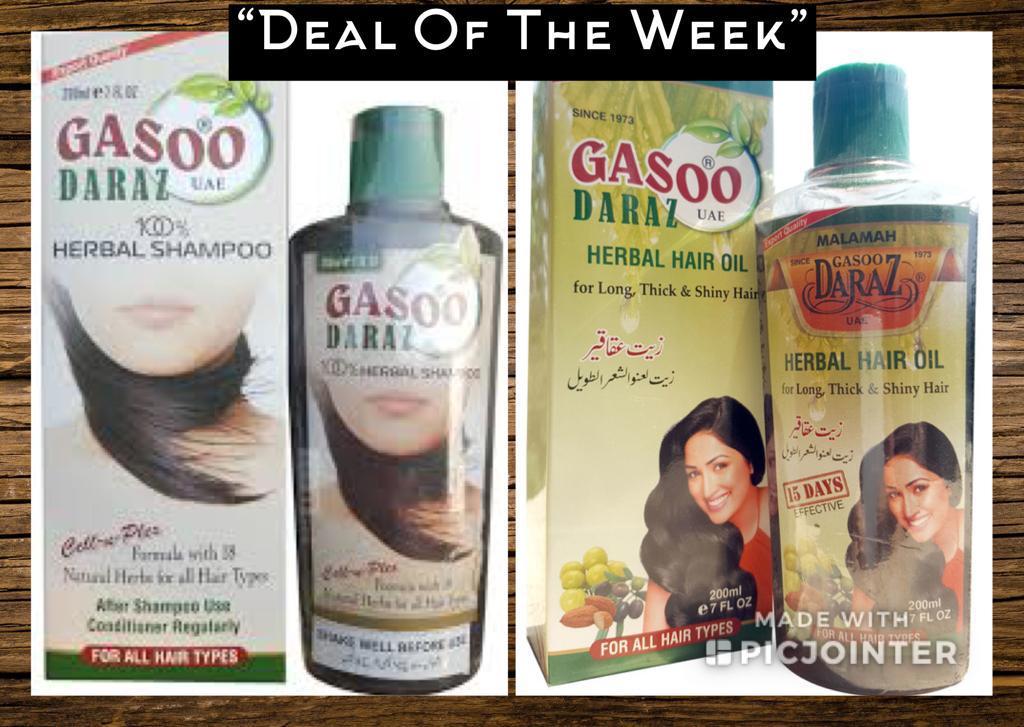 Gasoo-Daraz-Herbal-Oil-and-Shampoo
